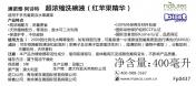 Blast|Blast Red Apple 400ml - Chinese Label